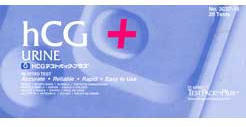 HCG Pregnancy Test-20-Pack - Easy to Read - Disk - (+) For Yes, or (-) For No