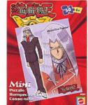 Yu-Gi-Oh! - Mini Puzzle - Maximillion Pegasus