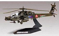 Apache Helicopter - Desktop - Thunder Squadron - Snap Tite - Model 1183 - Revell