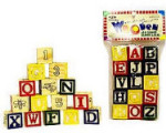 ABC Wooden Block Set - 15 Pieces