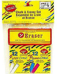 Chalk and Eraser Set - 2 Boxes of Chalk with Eraser