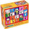 Peanuts - 1000 Piece Puzzle