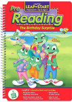 LeapPad Book - The Birthday Surprise - $14.99 Suggested Retail!