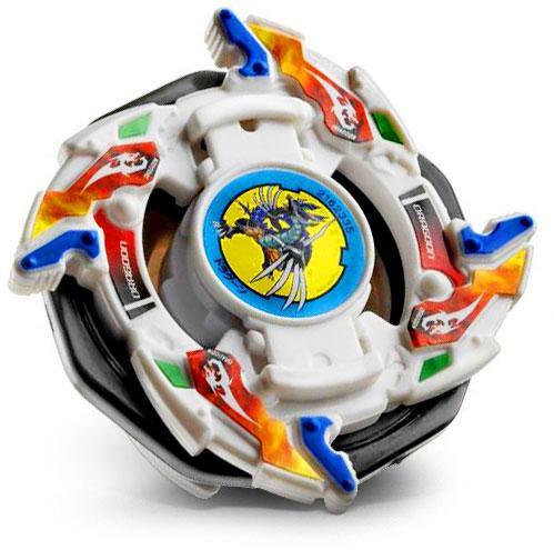 Beyblade Toys Dragoon 17