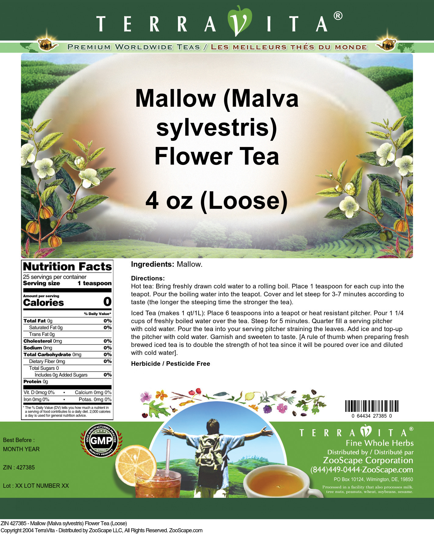 Mallow (Malva sylvestris) Flower Tea (Loose)