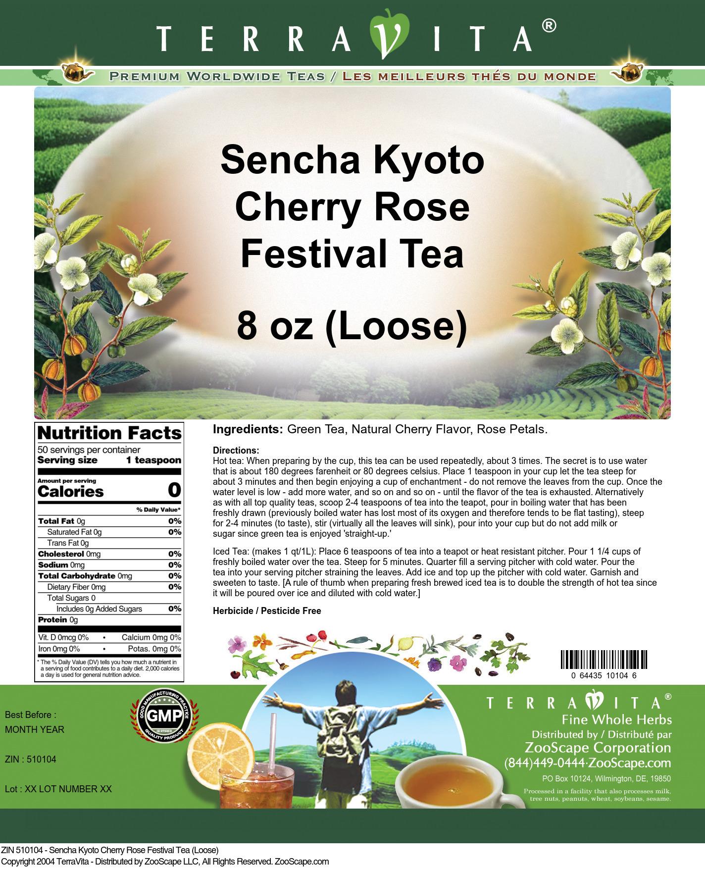 Sencha Kyoto Cherry Rose Festival Tea (Loose)