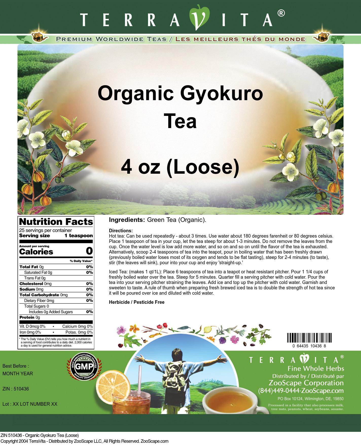 Organic Gyokuro Tea (Loose)