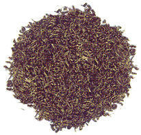 Decaffeinated Black Currant Tea - Additional View