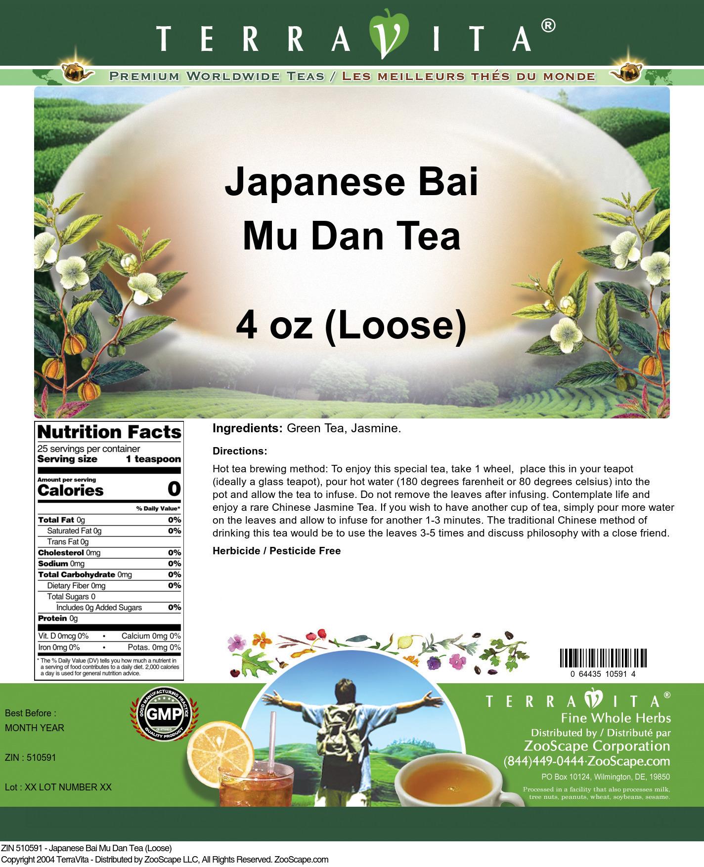 Japanese Bai Mu Dan Tea (Loose)
