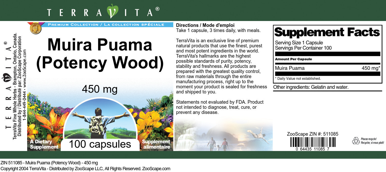 Muira Puama (Potency Wood) - 450 mg