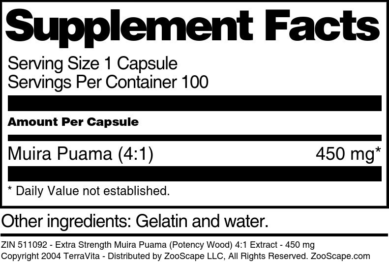 Extra Strength Muira Puama (Potency Wood) 4:1 Extract - 450 mg