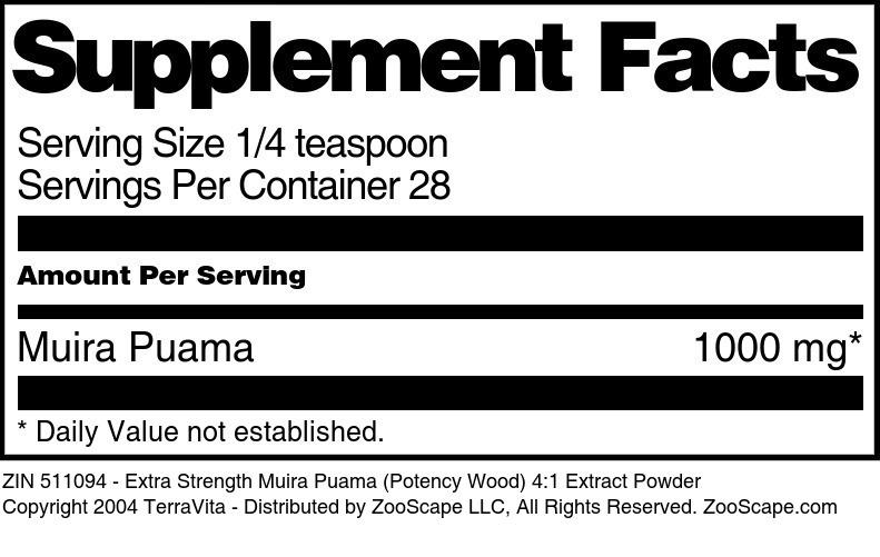Extra Strength Muira Puama (Potency Wood) 4:1 Extract Powder