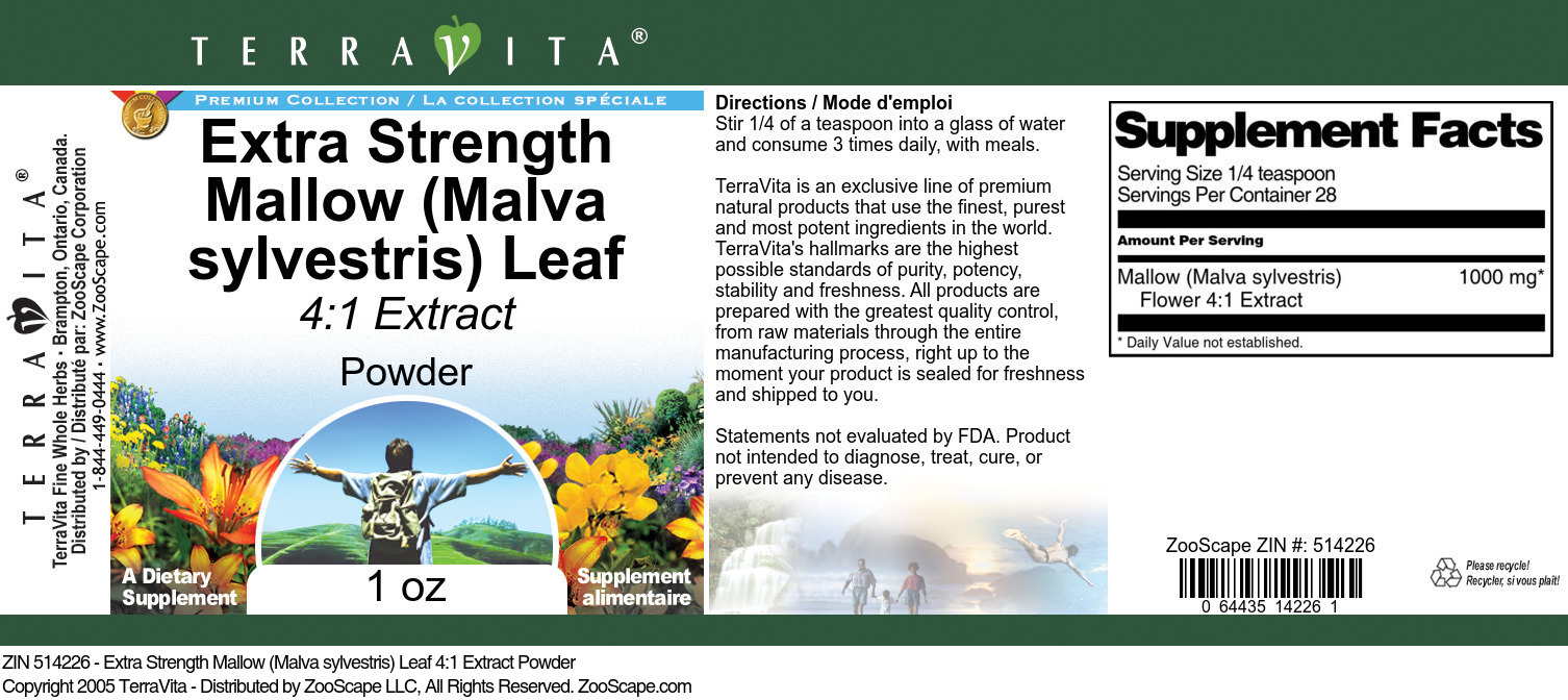 Extra Strength Mallow (Malva sylvestris) Leaf 4:1 Extract Powder