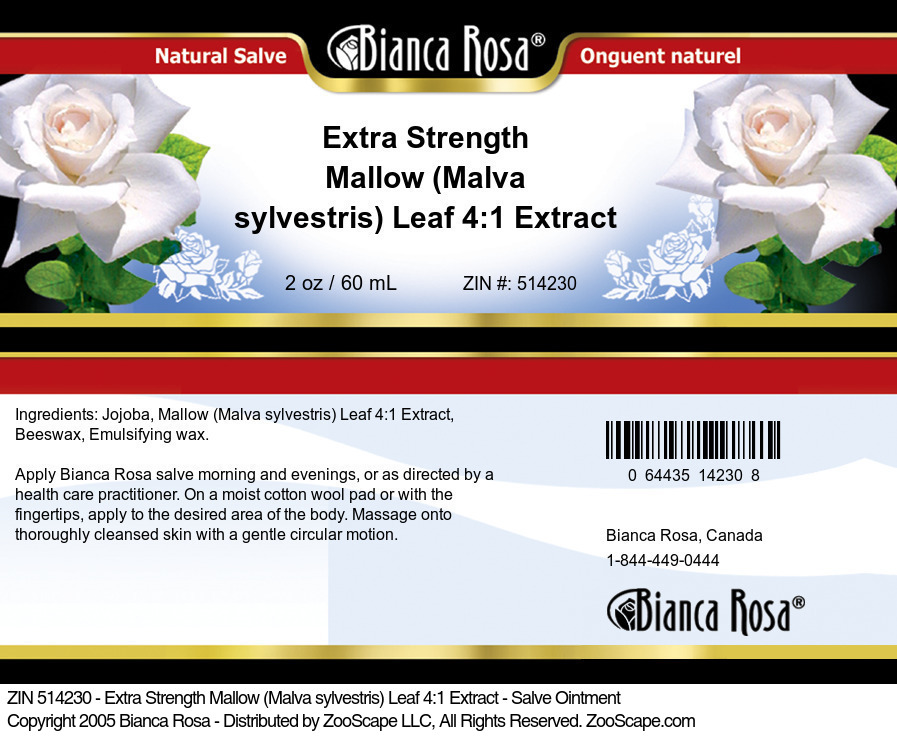 Extra Strength Mallow (Malva sylvestris) Leaf 4:1 Extract - Salve Ointment
