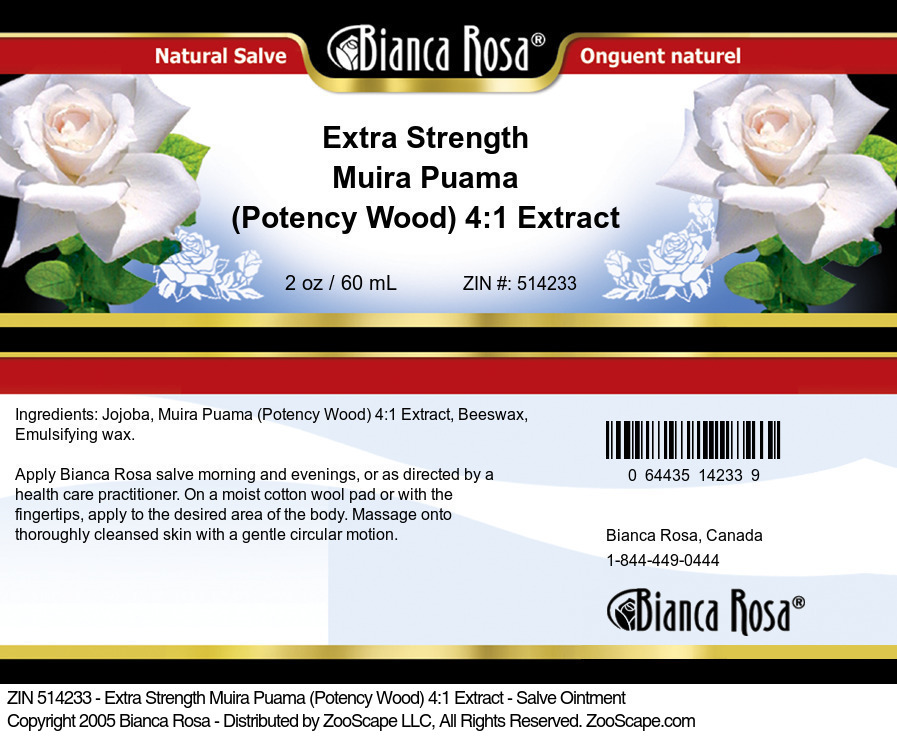 Extra Strength Muira Puama (Potency Wood) 4:1 Extract - Salve Ointment