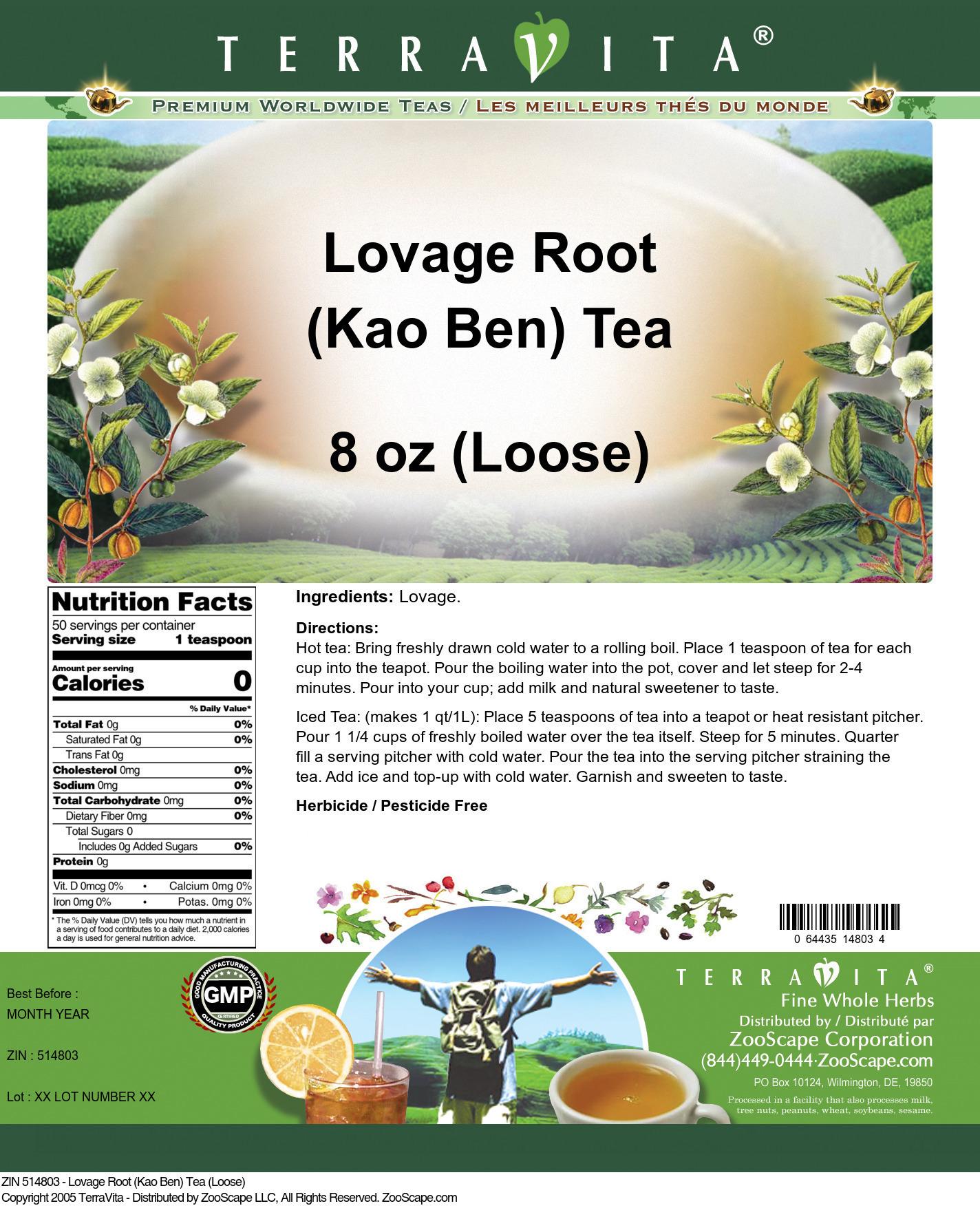 Lovage Root (Kao Ben) Tea (Loose)