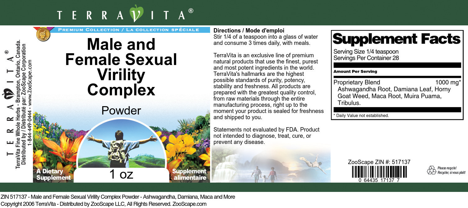 Male and Female Sexual Virility Complex Powder - Ashwagandha, Damiana, Maca and More