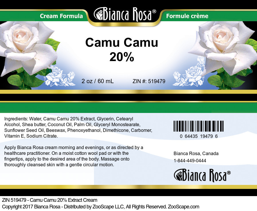 Camu Camu 20% Cream