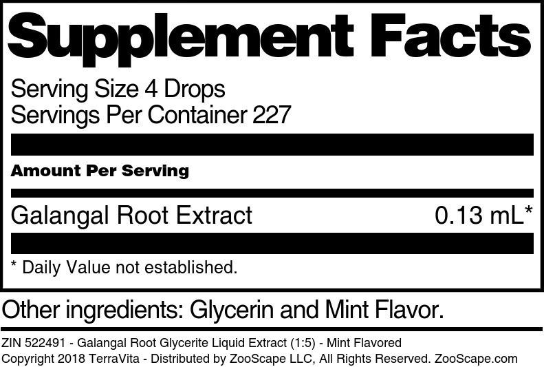 Galangal Root Glycerite Liquid Extract (1:5)