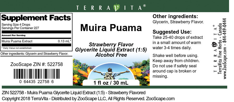 Muira Puama Glycerite Liquid Extract (1:5)