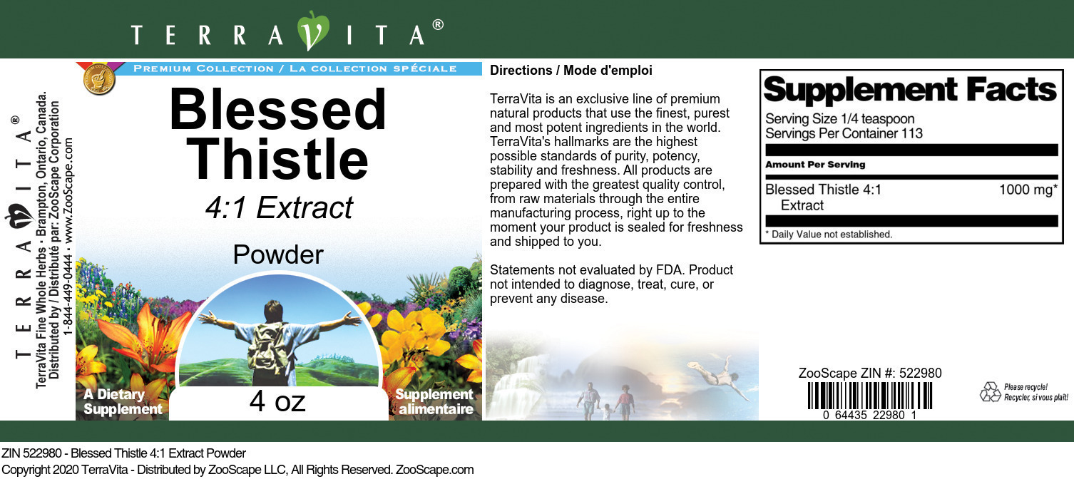 Blessed Thistle 4:1 Extract Powder