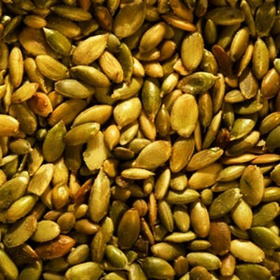 Pumpkin Seeds, Roasted and Unsalted (No Salt)