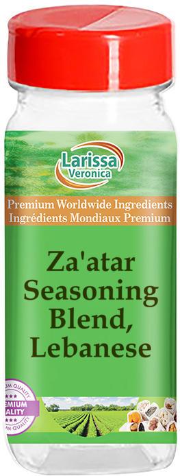 Za'atar Seasoning Spice Blend, Lebanese