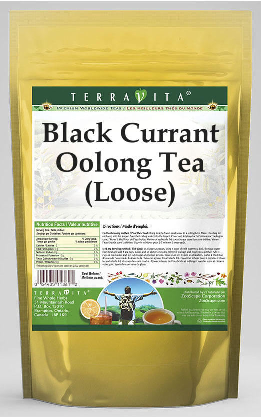 Black Currant Oolong Tea (Loose)
