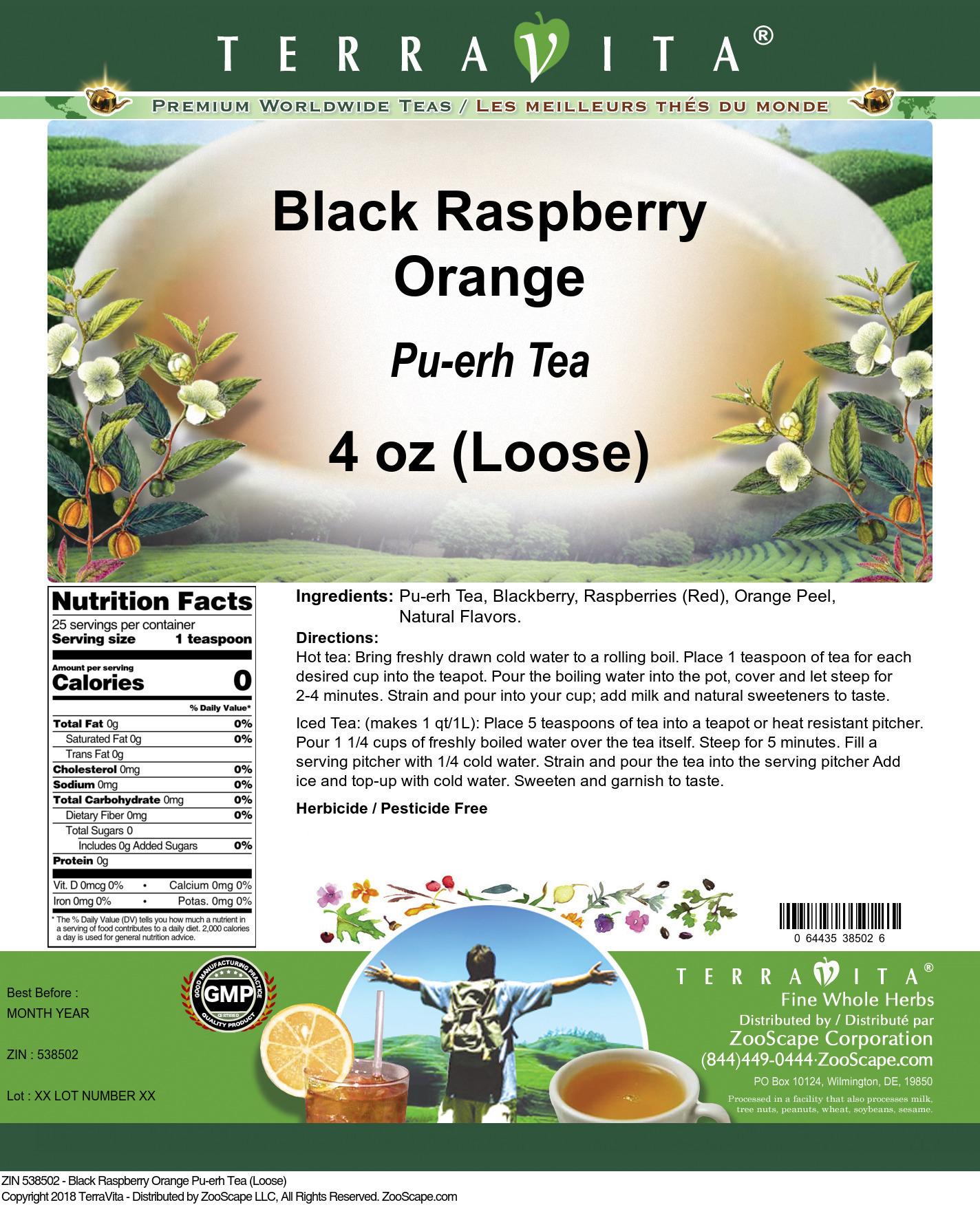 Black Raspberry Orange Pu-erh Tea (Loose)