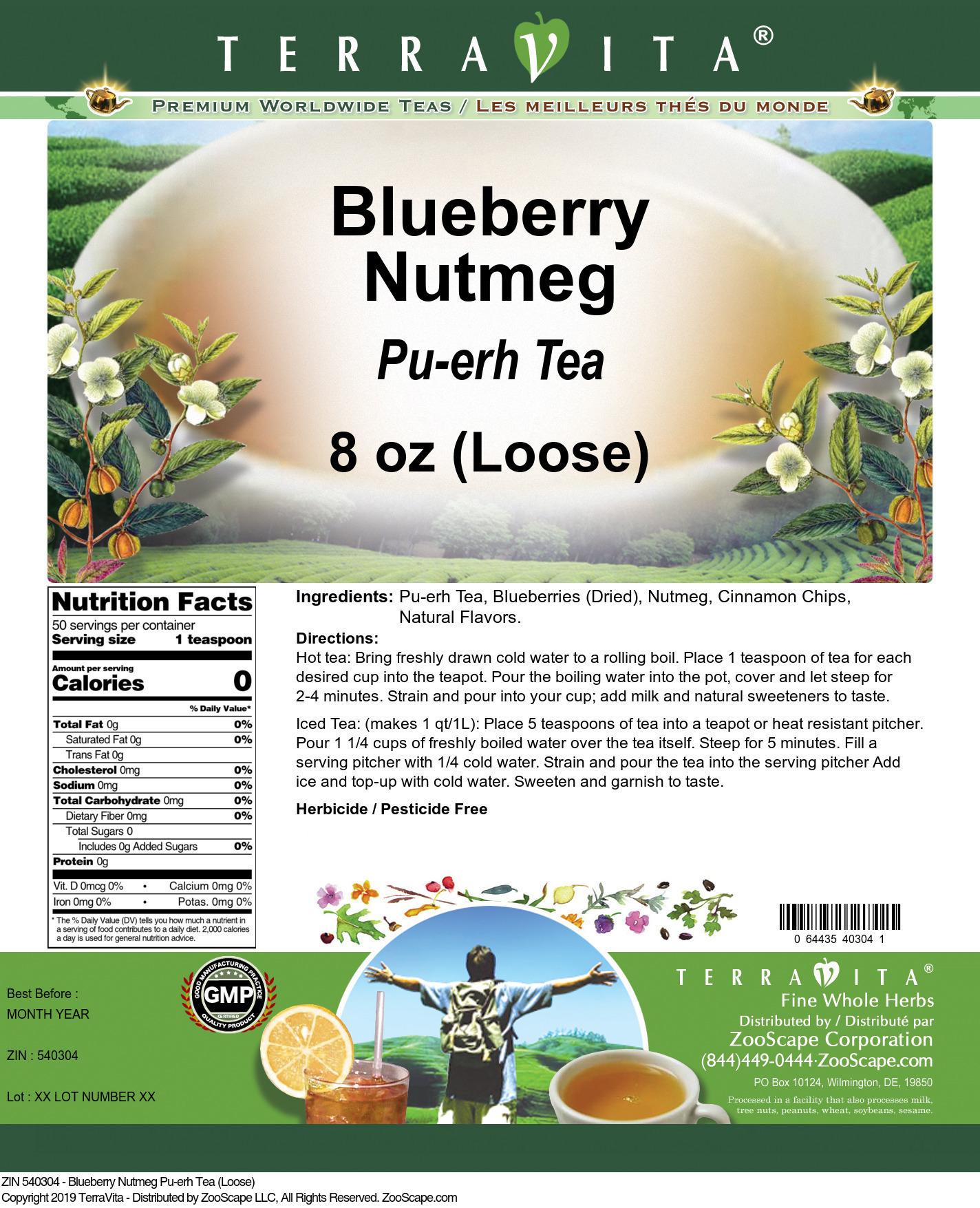 Blueberry Nutmeg Pu-erh Tea (Loose)