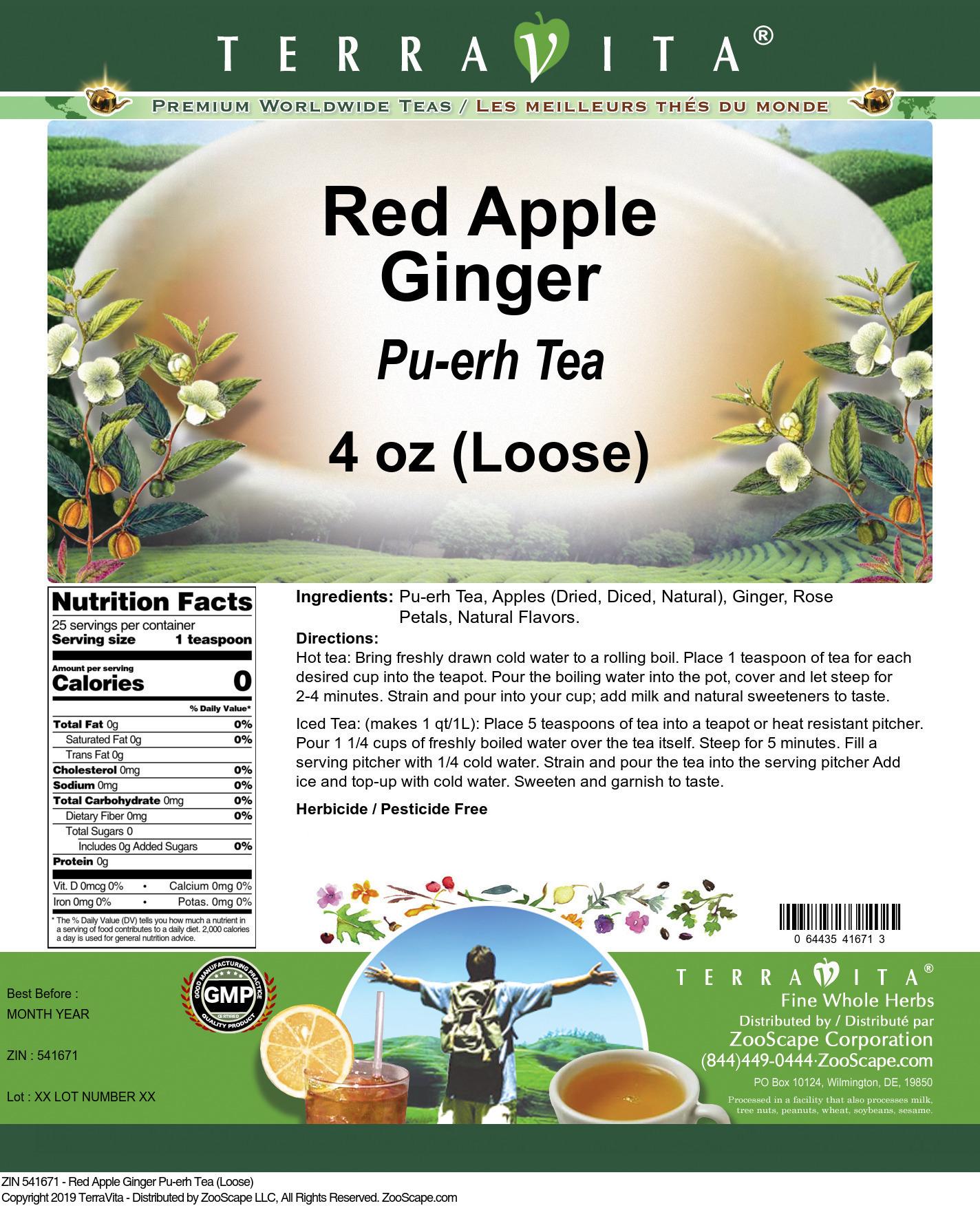 Red Apple Ginger Pu-erh Tea (Loose)
